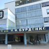Председатель ВОИ Михаил Терентьев посетил спинальный санаторий имени Н.Н.Бурденко в городе Саки