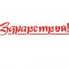 В Перми создается инклюзивная типография