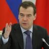 Медведев поручил создать в Крыму реабилитационные центры для инвалидов