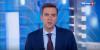 Репортаж на канале Россия 1 в программе Вести о конкурсе красоты