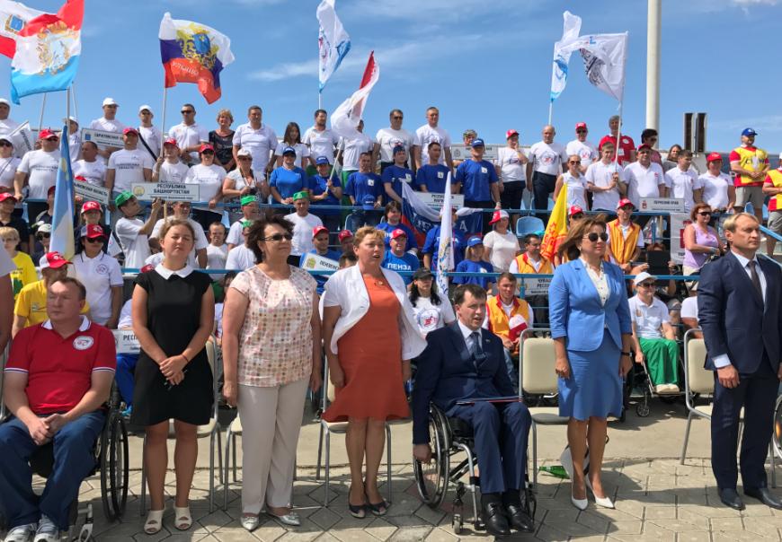Открытие Всероссийского физкультурно-спортивного фестиваля для людей с инвалидностью «ПАРА-КРЫМ-2017»