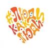 2 апреля - Всемирный день распространения информации об аутизме