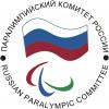 Паралимпийский комитет России восстановлен в членстве Международного паралимпийского комитета с 15 марта 2019 года