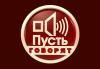 Председатель Всероссийского общества инвалидов Михаил Терентьев в программе