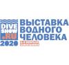 ВОИ и РССИ примут участие в «MoscowDiveShow 2020»