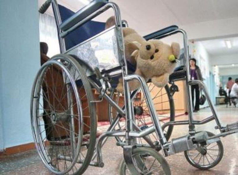 знакомства для инвалидов в волгоградской области