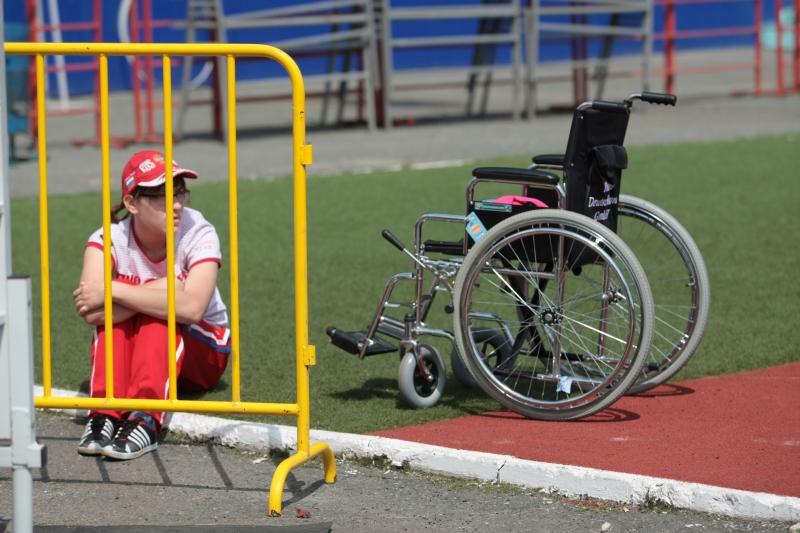 Знакомства крыма инвалиды из