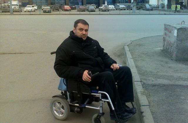 Инвалиды Знакомства Челябинская Область