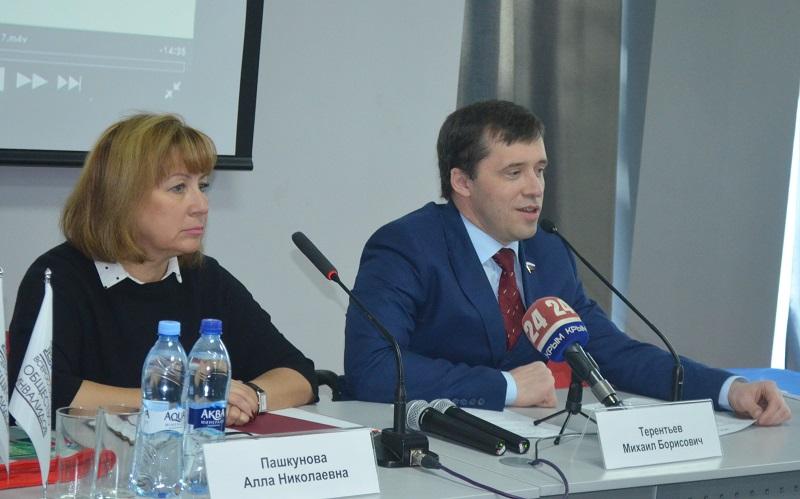 Открытие Крымской республиканской региональной организации Всероссийского общества инвалидов