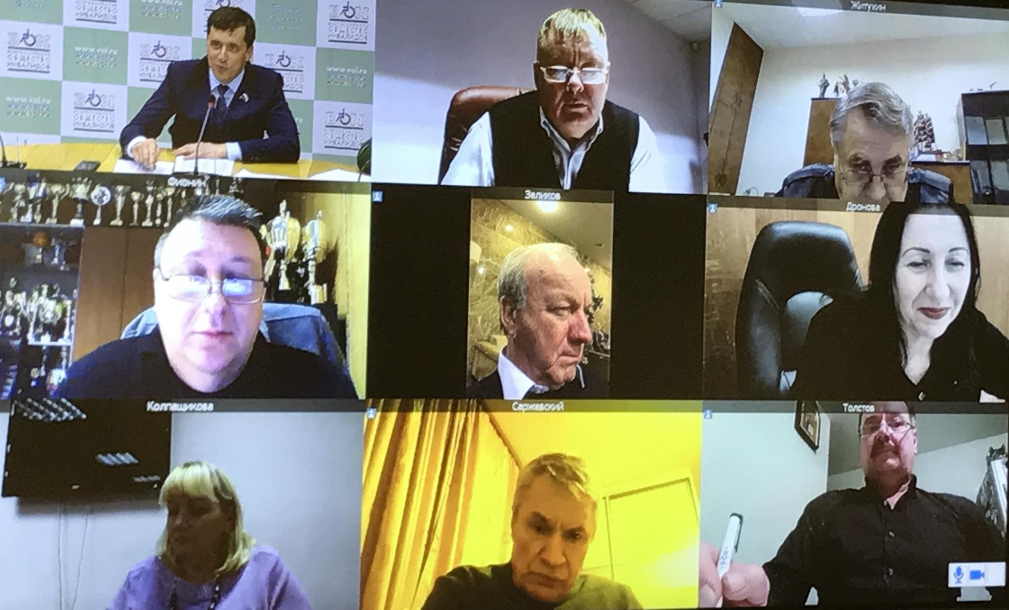 Члены Президиума ВОИ провели совещание в рамках видео-конференц-связи